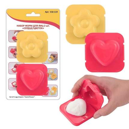 """Набор форм для яиц """"Сердце/Цветок"""" 2 шт."""