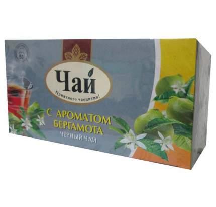 Чай черный байховый мелкий с ароматом бергамота пакетированный 50 пакетов