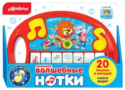 Пианино игрушечное Азбукварик 28225-1