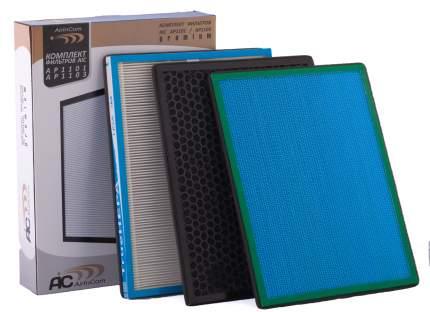 Комплект фильтров для AIC AP1101 / AP1103