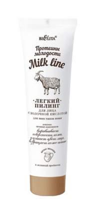 Пилинг для лица Белита Milk Line Протеины молодости 100 мл