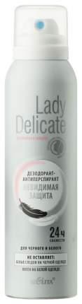 Дезодорант Белита Невидимая защита 150 мл