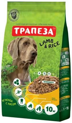Сухой корм для собак Трапеза, все породы, ягненок и рис, 10кг