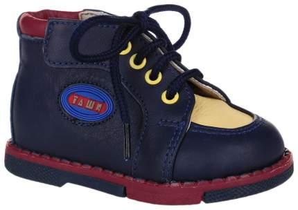 Ботинки Таши Орто 115-88 17 размер