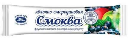 Пастила Смоква фруктовая яблочно-смородиновая 30 г