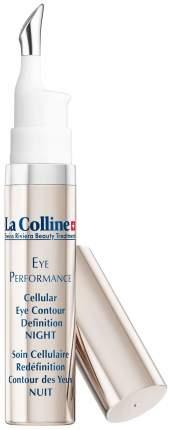 Крем для глаз La Colline Eye Performance Cellular Eye Night Contour Definition 10 мл