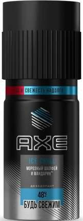 Дезодорант аэрозоль AXE Айс Чилл 150 мл
