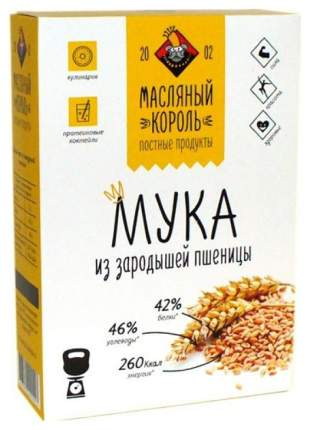 Мука Масляный Король из зародышей пшеницы 300 г