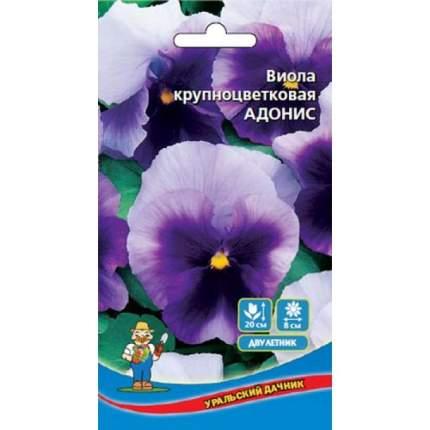 Семена Виола крупноцветковая Адонис, 0,05 г Уральский дачник