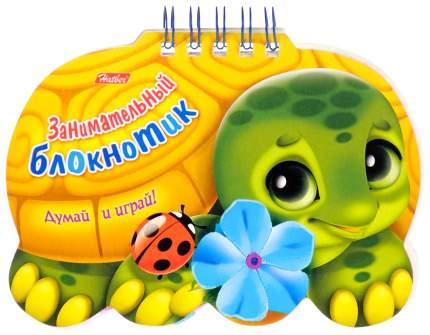 Книжка-Игрушка Hatber Занимательный Блокнотик: Думай и Играй! Черепаха