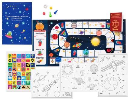Семейная настольная игра Бумбарам Путешествие в космос