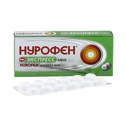 Нурофен Экспресс Нео таблетки 200 мг 12 шт.