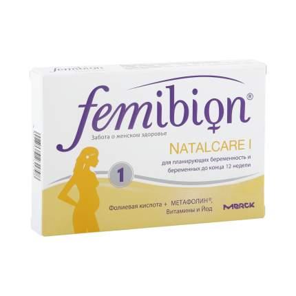 Фемибион Наталкер I Merck KGaA таблетки 610 мг 30 шт.