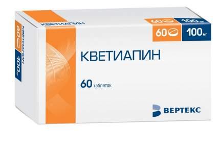 Кветиапин таблетки 100 мг 60 шт.