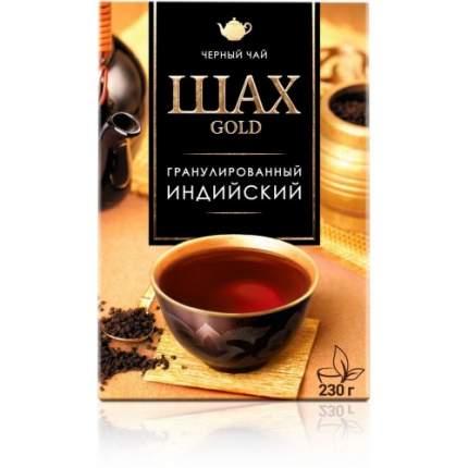Чай черный Шах голд 230 г
