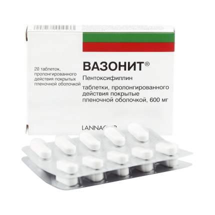 Вазонит таблетки пролонг 600 мг 20 шт.