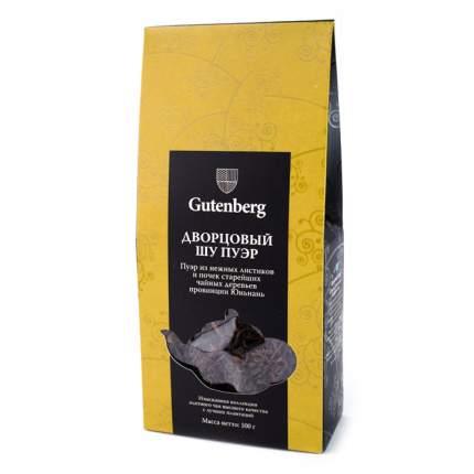 Чай черный Gutenberg китайский дворцовый пуэр 100 г