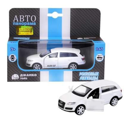 Машинка металлическая Автопанорама 1:43 Audi Q7 белый JB1200128