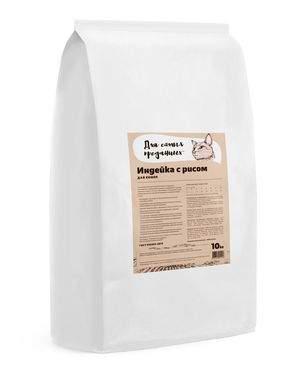 Сухой корм для кошек Для самых преданных, индейка с рисом, 10кг