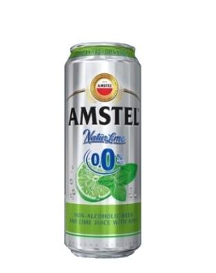Пиво безалкогольное  Amstel natur lime  0.45 л в банке