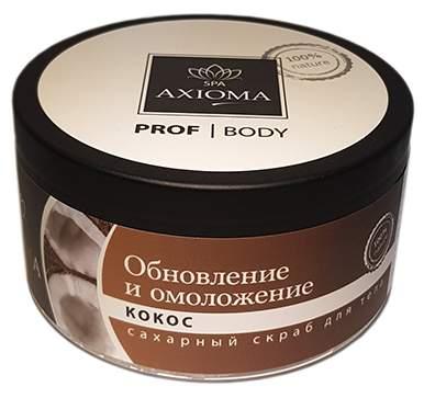 """Сахарный скраб для тела Axioma кокос """"Обновление и омоложение"""""""