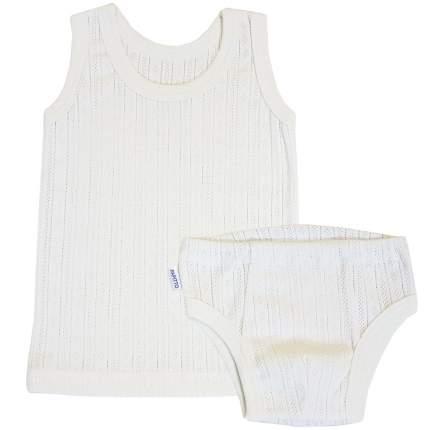 Комплект белья Папитто для мальчика ажур экрю И61-116 р.28-98