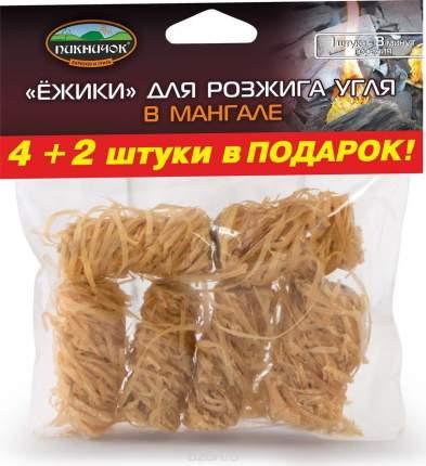 401-561 Ёжики для розжига, 4+2шт. в пакете, Пикничок