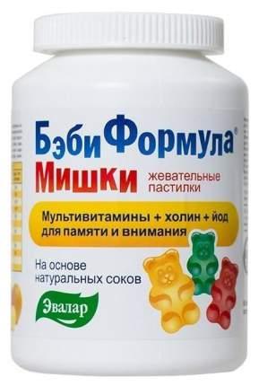 Витаминно-минеральный комплекс Эвалар Бэби Формула Мишки МультиВитамины 60 пастилок