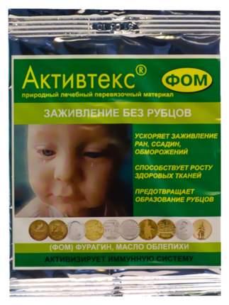 Салфетки Активтекс для ускорения заживления ран ссадин обморожений 10 х 10 см 10 шт.