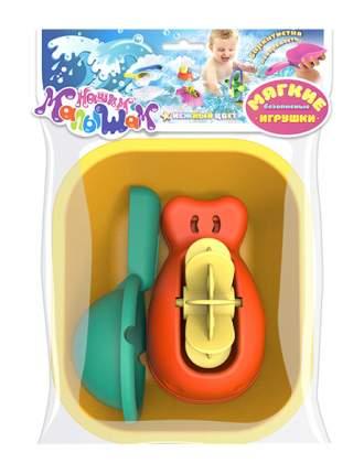 Игрушка для купания БИПЛАНТ № 2 16056