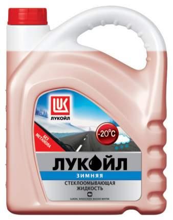 Жидкость стеклоомывателя Лукойл Зимняя -20 4 л