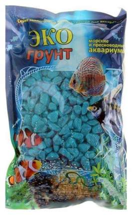 Грунт для аквариума ЭКОгрунт Мраморная крошка Морская волна 5 - 10 мм 1 кг