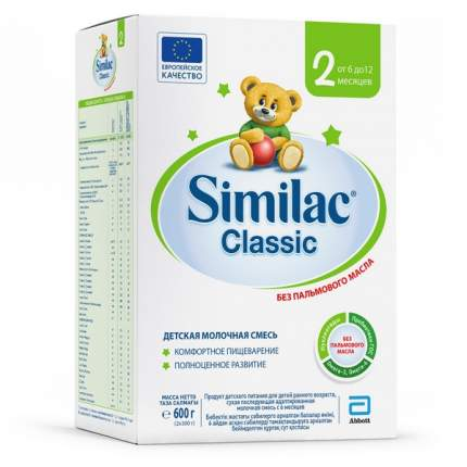 Молочная смесь Similac Classic 2