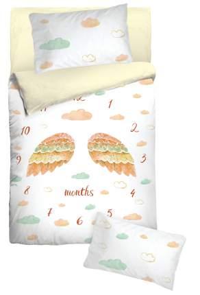 Комплект постельного белья Облачко Ясли Набивной