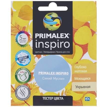 Краска для внутренних работ Primalex Inspiro Тестер 40мл СинийМуслин, PMX-I21