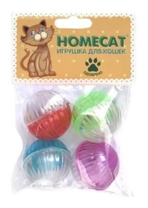 Игрушка для кошек Homecat Мячи пластиковые разноцветные с колокольчиком, диаметр 4см, 4шт.