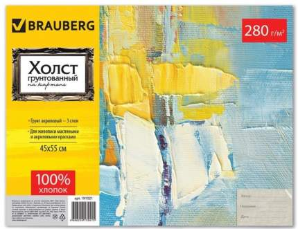 Холст грунтованный на картоне Brauberg 191021, 45х55 см, 100% хлопок, мелкое зерно