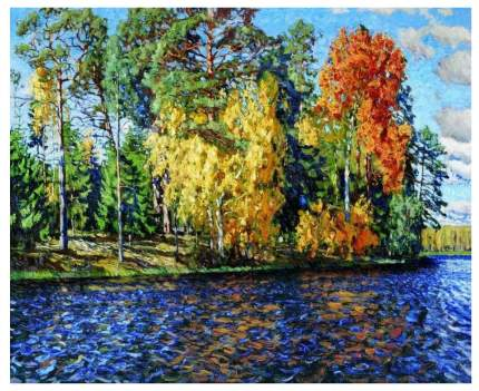 Алмазная живопись Березы над рекой 40*50 KUK001 Color Kit