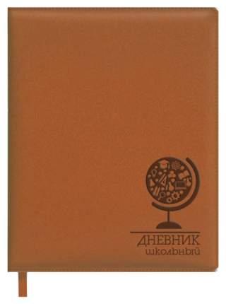 Дневник шк. арт.48571/15 ГЛОБУС