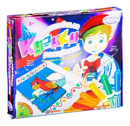 Набор для рисования BONDIBON Волшебные Кубики-раскраски арт,0924