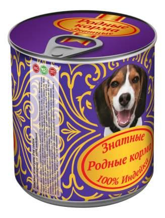 Консервы для собак Родные корма Знатные, индейка, 340г