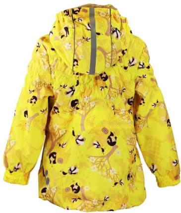 Куртка для девочек Huppa 1737BS15, р.110 цвет 702