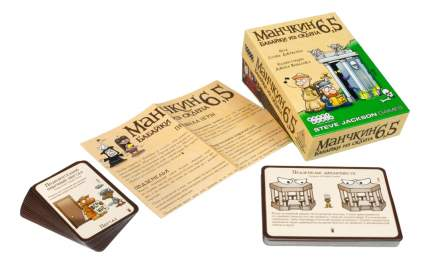 Настольная игра Hobby World Манчкин 6.5 Бабайки из склепа