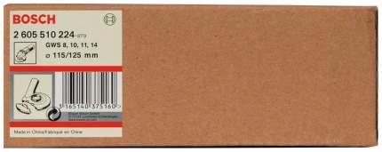 Вытяжной кожух Bosch 115/125ММ 2605510224