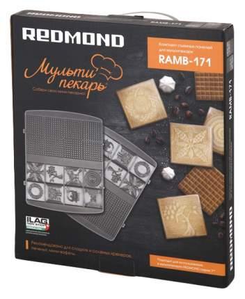 Сменная панель для мультипекаря Redmond RAMB-171