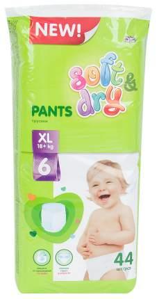 Подгузники-трусики Helen Harper New Детские - Soft&Dry Xl (18+ Кг) 44 шт./3