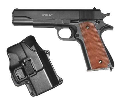 Страйкбольный пружинный пистолет Galaxy (кал. 6 мм) G.13+ (Кольт 1911 черный) с кобурой