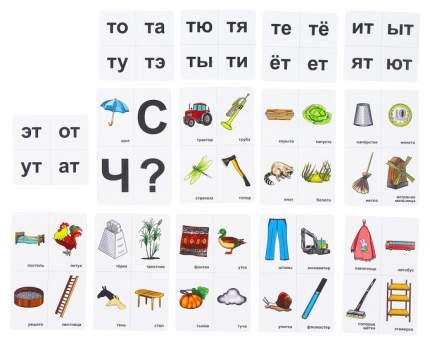 Развивающий набор 10 игр со звуками Т, Ть 36 карточек, для детей 4-10 лет Sima-Land