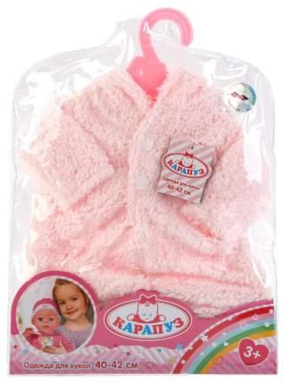 Комплект для кукол карапуз 40 42 см зимний Карапуз OTF-BLC15-A-RU