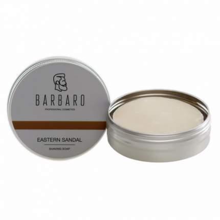 Мыло для бритья Barbaro eastern sandal 80 гр